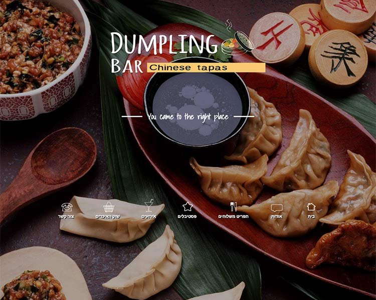 Dumpling Bar - Home Screen - Responsive WordPress Website