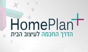 HomePlan Logo - Responsive Ecommerce Website