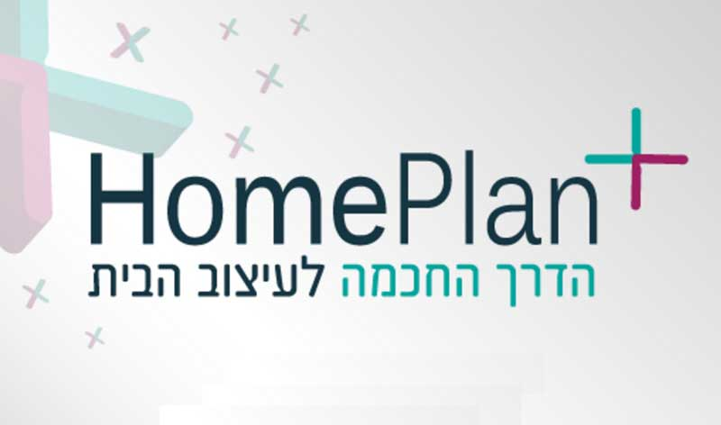 HomePlan Logo - Responsive Ecommerce Website