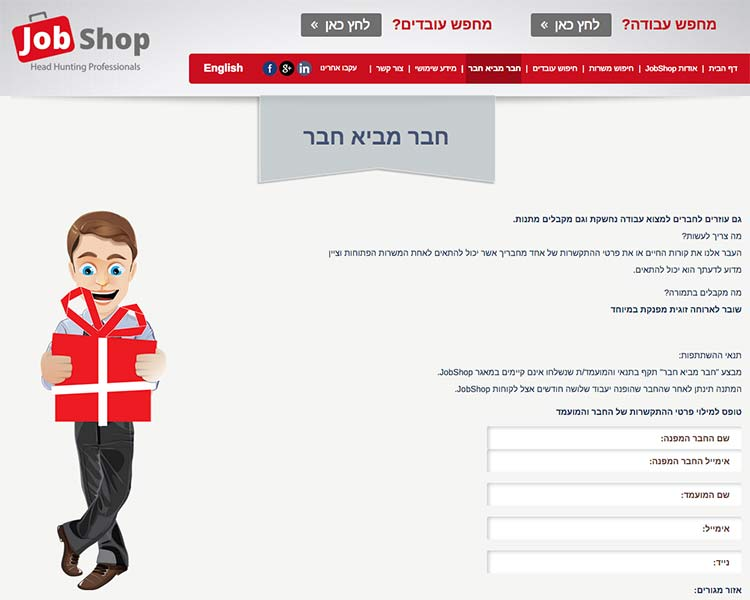 JobShop - Deals Page - Responsive WordPress Website