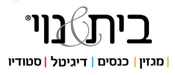 Beit ve noy - Logo - GRapps Client