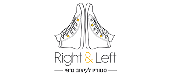 Design Studio - Right & Left - Logo