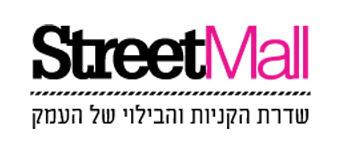 GRapps Client - Responsive WordPress Website - StreetMall