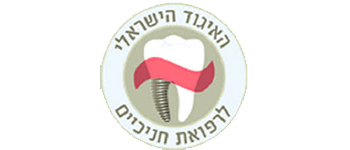Logo of the Israeli Periodontal Society