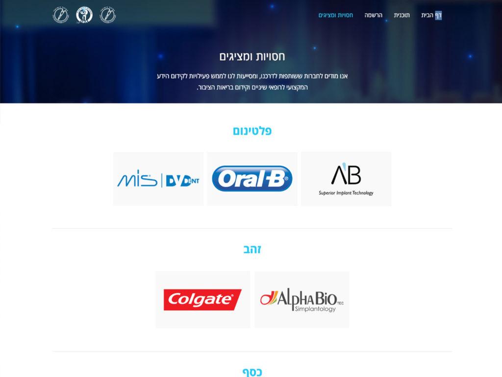 Con2018 - Sponsors & Map