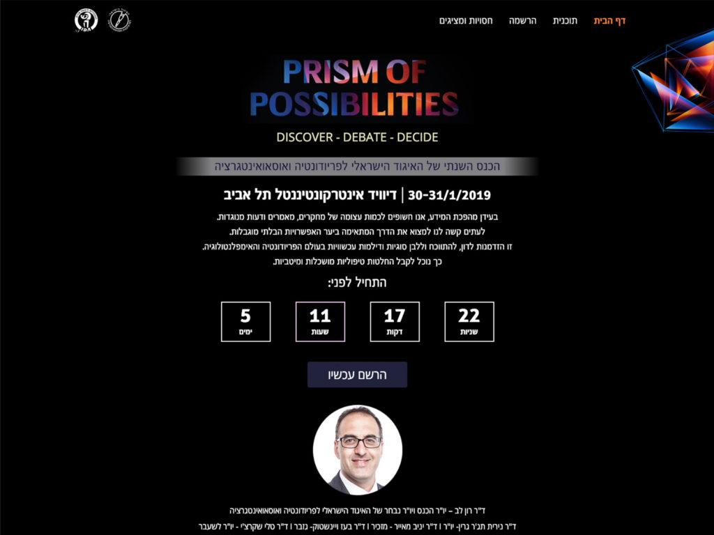 Con2019 - Home Page
