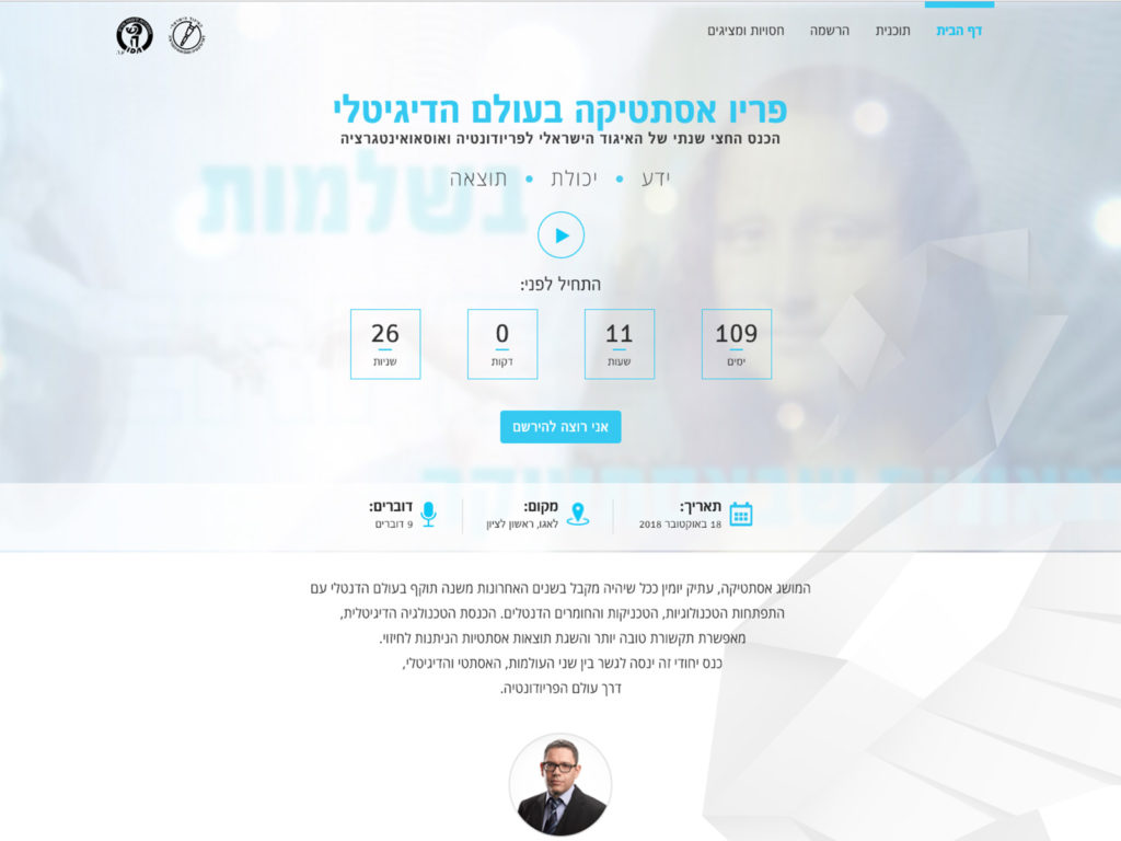Semi2018 - Home Page