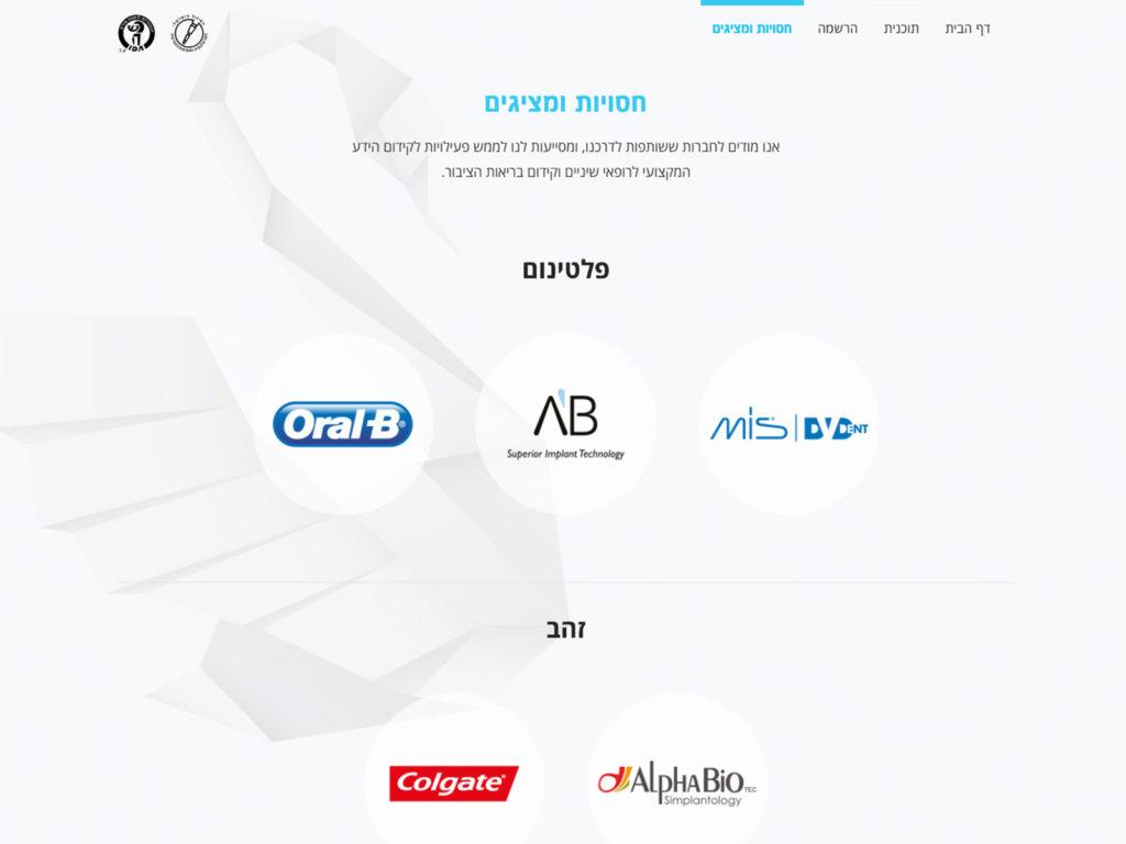Semi2018 - Sponsores & Map