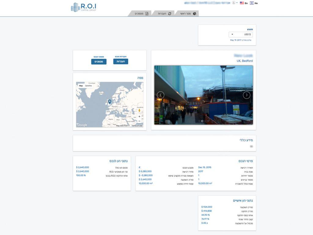 ROI Portal - Web App - Property Page