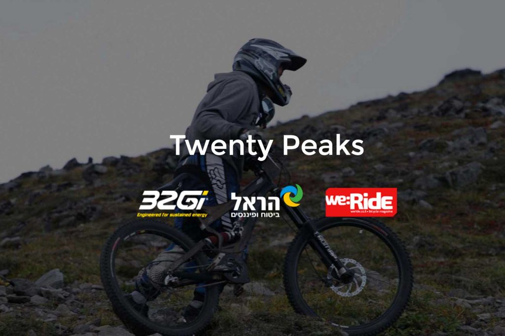 Twenty Peaks website screenshot - Hero image of bicycles and sponsors