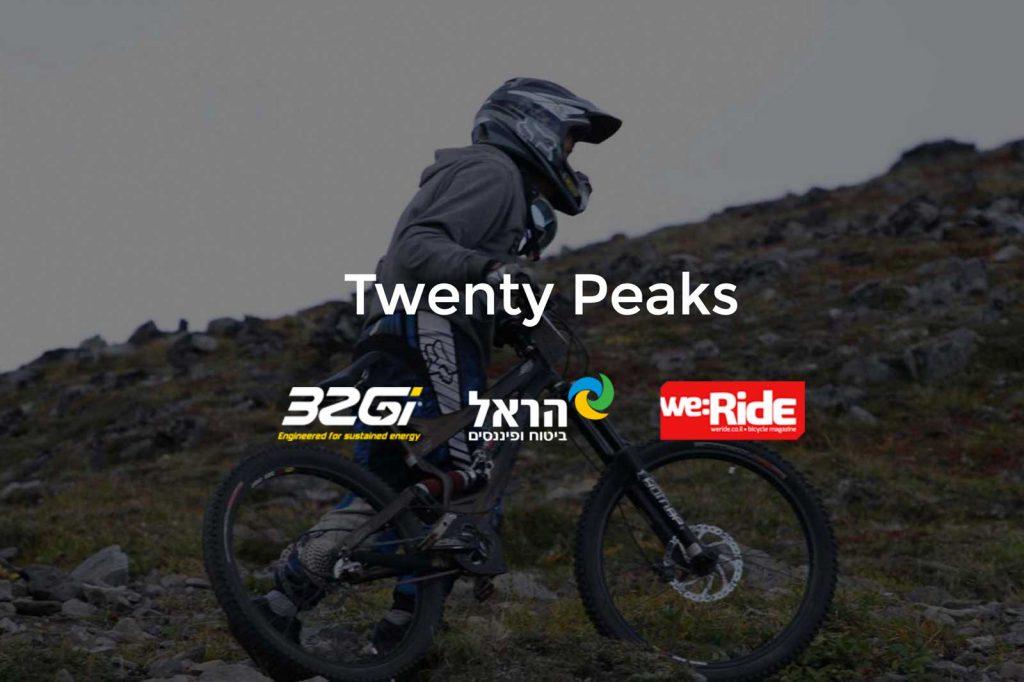 Twenty Peaks website screenshot - Hero image of bicycles and sponsors