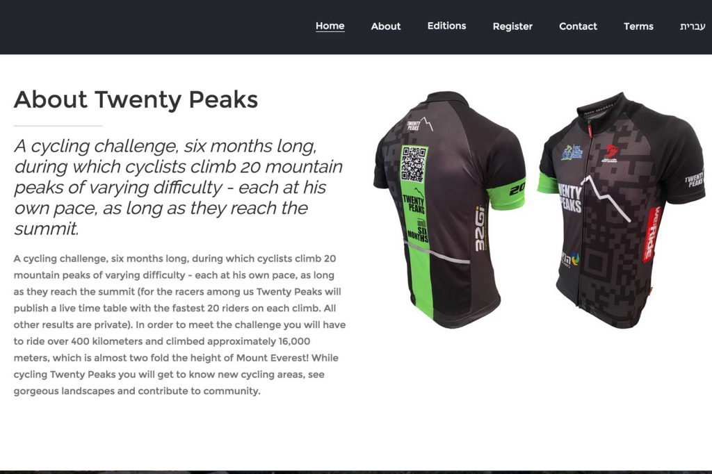Twenty Peaks website screenshot - About and T-Shirts