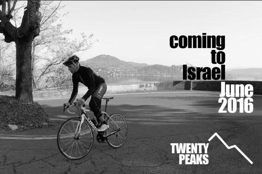 Twenty Peaks website screenshot - Coming soon 2016 Israel