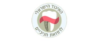 Logo of the Israeli Periodontal Society